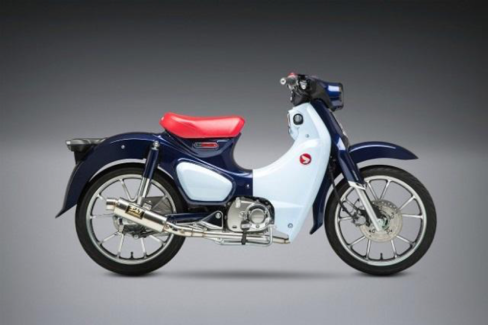 Xe Honda SUPER CUB C125 rất hợp đi trong thành phố